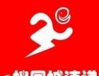 宜昌城区小件快速物流