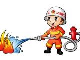 哈尔滨消防工程师培训考试时间
