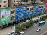 企业形象墙 文化墙 招牌广告 画册设计 一站式服务