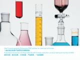 柴机油 操作油 擦枪油 保养油 成皮具上边油分分析配方化验