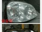专业汽车大灯翻新、修复专业汽车高端美容镀晶