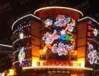 LED发光字灯箱户外广告楼体亮化雕刻LOGO墙
