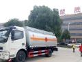 七台河特价处理二手5吨10吨油罐车手续齐全全国价5万