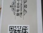 梅州无缝墙布厂家|梅州无缝壁布厂家|梅州墙布多少钱
