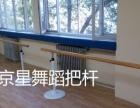 幼儿园专业舞蹈把杆 压腿杆 培训班专用舞蹈把杆 芭蕾训练用把杆