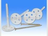 供应塑料保温钉,铝制保温钉,连体保温钉(图)