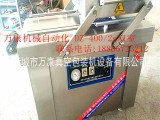 万康DZ-400/2s真空包装机