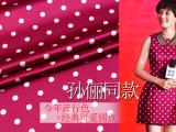 厂家直销促销:140横幅丝绵纺高档丝绸真丝白坯面料布料
