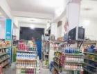 繁华商圈精装修货品齐全超市低*价转让(联城推广)