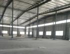 标准钢结构厂房,两证齐全。