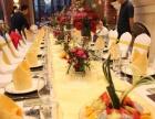 承接工厂企业年会围餐,自助餐,冷餐酒会,下午茶歇会