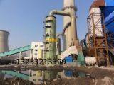 10吨锅炉脱硫塔