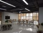 北京小型独立办公室 可注册可短租