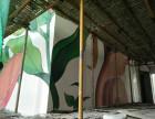 三亚创意园墙面彩绘彩绘