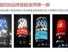 纳斯达克春节档广告招商-案例展播-