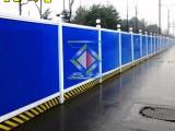 供应PVC塑料施工挡板地铁市政施工围挡城市道路施工挡板