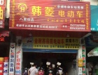 灵川 桂黄公里边嘉年华小区正对面 商业街卖场 60