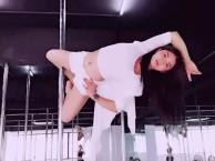 贵州 永川钢管舞爵士舞肚皮舞培训学校包教会包分配高薪就业