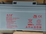 太阳能专用蓄电池(美力特蓄电池)GFM12-65Ah直销产品
