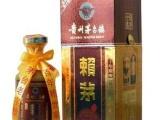 贵州茅台镇白酒 茅台前身酒 酱香型53度