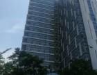 广州开发区 商办物业整栋3.1亿出售