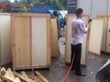 广州海珠区下渡路专业打木箱