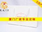 专业厂家定做茶叶盒,化妆品盒,饰品盒,食品包装盒
