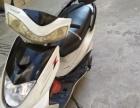 卖台125摩托车