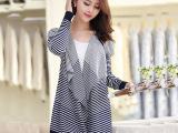 2014新款韩版宽松大码针织开衫  长袖中长款条纹大码外套打底衫
