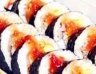 金天寿司紫菜包饭加盟怎么样/加盟费用是多少/加盟电话是多少