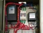 宝安电工、电路维修、电路检测、水电安装、水电维修精