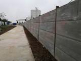 南京陶粒隔墙板 南京钢筋陶粒隔墙板 南京挤压陶粒板