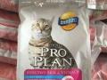 玫斯珍宝贵族佩玛斯特冠能猫粮 麦德氏奶粉营养化毛膏卵磷脂