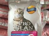 玫斯珍寶貴族佩瑪斯特冠能貓糧 麥德氏奶粉營養化毛膏卵磷脂