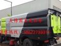 垃圾车环卫系列专用车厂家直销