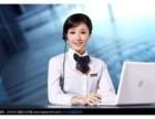 黄山德意燃气灶官方网站屯溪售后服务咨询电话欢迎您!