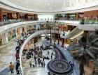 惠州市和稳商业广场隆重招商