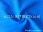 380T/30D春亚纺面料 羽绒服面料 运动系列 超薄风衣面料