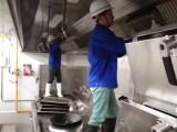 普陀區餐飲店廚房油煙機清洗風機維修