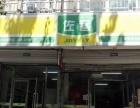 铁西重工浅草绿阁小区西站附近超市便利店出兑转让