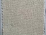 山东帆布生产厂家全棉12安帆布半漂坯染色坯箱包手提袋面料