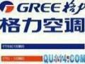 舟山专业空调维修中心 黄罡家电维修中心
