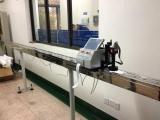 钢卷尺检定台  钢卷尺检定装置  标准钢卷尺