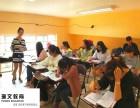 昆明韩语培训/昆明韩语培训哪里好?珮文教育小班培训
