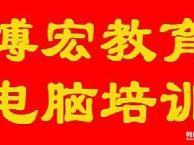 天津东丽区Photoshop培训班(零基础包教包会)