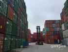 上海二手集装箱出售