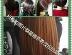 印度纯天然植物染发~养发~生发