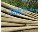 供应河北唐山高压防护电线杉木杆,杉木杆,竹竿,松木杆,草绳