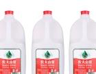 温州小蚂蚁矿泉水配送中心,品质**,服务好,速度快