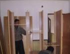 家具 安装 维修 同城提货 配送 搬家服务